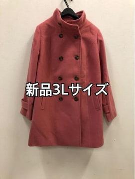 新品☆3Lサイズ鮮やかなコーラルピンクのコート♪☆jj968