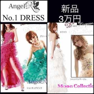 新品3万 AngelR 主役級ドレス Andy ローブドフルール キャバ