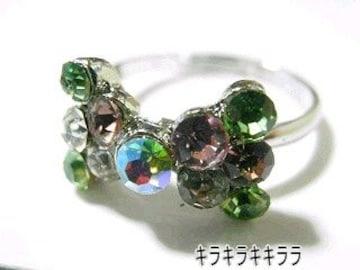 《New》ageha掲載★キラキラ*パヴェリボン・リング/指輪<レインボー>【箱付】