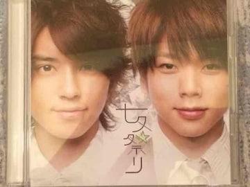 激安!超レア!☆テゴマス/七夕祭り☆初回限定盤/CD+DVD☆美品!