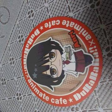 デュラララ!! アニメイトカフェ コースター3枚