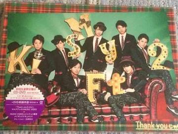 超レア☆Kis-My-Ft2/Thankyouじゃん☆初回盤B/CD+DVD/新品未開封