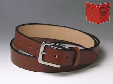 栃木レザー |ベルト ヌメ革 ロング 120×35 フリー チョコ