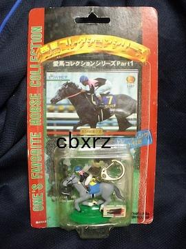 愛馬コレクション ビワハヤヒデキーホルダー1つ  「検 ウマ娘