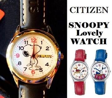 ★送料無料★ SNOOPY 腕時計 アナログ 黒 他カラー有