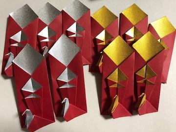 ハンドメイド メタリック折り紙 鶴折箸袋 10枚 おもてなし