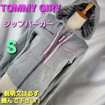 込み★TOMMY GIRL☆ジップパーカー★S★