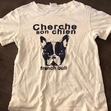 フレンチブルドッグTシャツ120