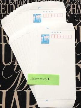未使用郵便書簡(ミニレター)20枚◆モバペイ歓迎