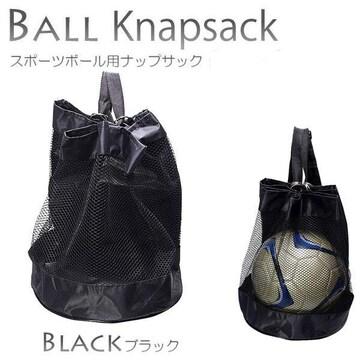 ♪M シンプルなデザイン ボール用ナップサック ブラック
