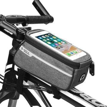 自転車 フレームバッグ トップチューブバッグ Grey