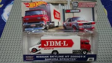 [ホットウィール]「チーム トランスポート」ニッサン スカイライン HT 2000GT-X/サクラ スプリンター