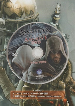 ASSASSIN'S CREED ARCHIVE DVD