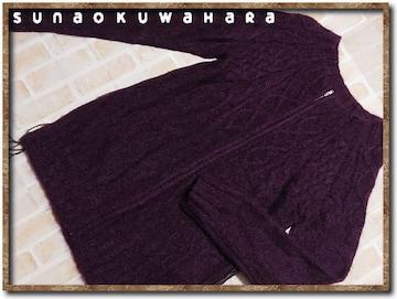 スナオクワハラ リボン付きモヘヤジップニット 紫