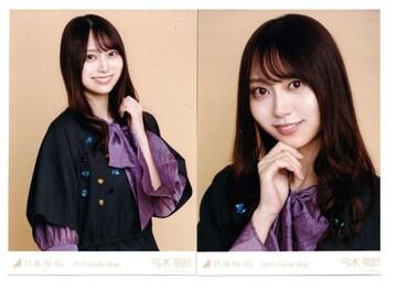 乃木坂46 弓木奈於 2種コンプ セミコンプ 生写真 2021 福袋限定