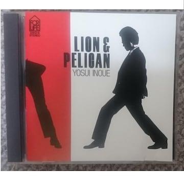 KF  井上陽水  LION & PELICAN ライオンとペリカン 旧規格
