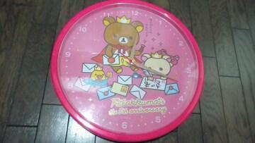 りらっくま 50th Anniversary 掛け時計