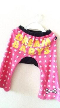 サイズ90☆DREAM BABY☆モンキーパンツ