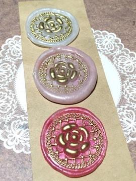 シーリングスタンプ風 ハンドメイド シール 3セット 薔薇柄