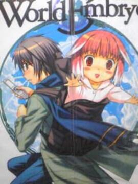 【送料無料】ワールドエンブリオ 全13巻完結セット《青年漫画》