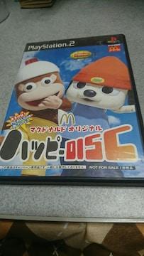 箱説あり!PS2!マクドナルドオリジナル!ハッピーディスク!