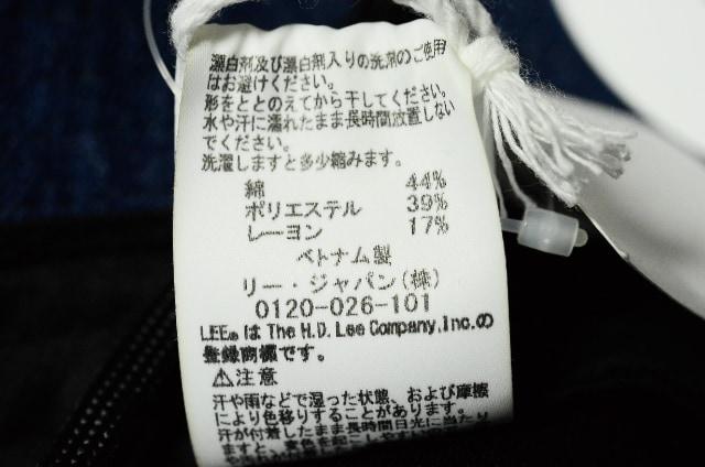 Leeロゴ入り サファリハット レディース 濃色ブルー 日本 FREE < ブランドの
