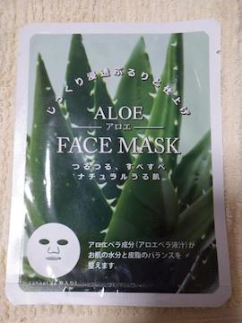 フェイスマスク アロエ パック