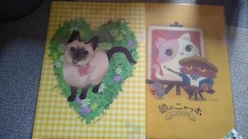 ☆フェリシモ猫部 クリアファイル2枚