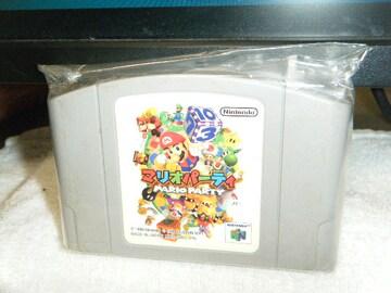 マリオパーティ(N64用)
