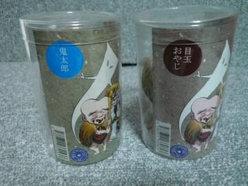 鳥取の砂使用「ゲゲゲの鬼太郎 妖怪砂フィギュア2体セット」D16