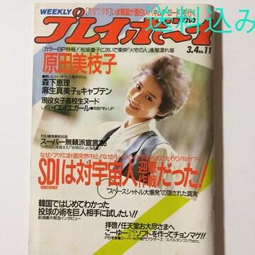 送料込み  プレイボーイ  1986.3.4