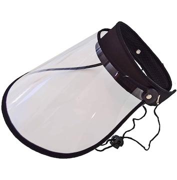 晴雨兼用 UVカット ワイド クリア サンバイザー ロング&ワイド