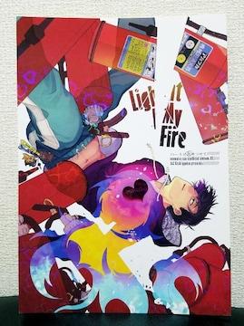 ☆送料無料☆おそ松さん/同人誌☆ハートに火をつけて☆中古美品☆