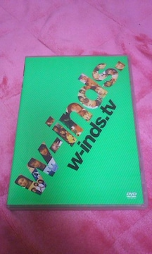 w-inds.DVD w-inds.tv ポストカード付き 激安