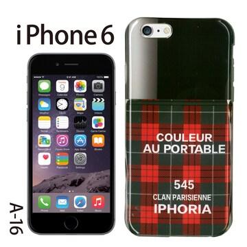 iphone6/6s ケース 【マニキュア ボトル ケース】