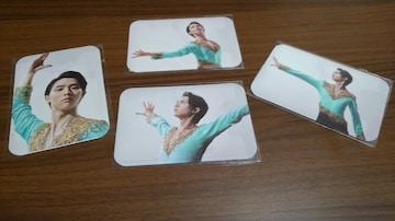 羽生結弦選手 オリジナルカードファイル 全4種セット 非売品