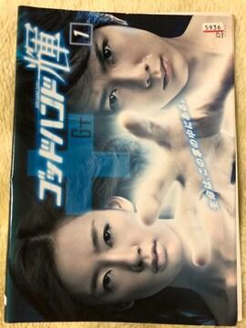 中古DVD☆ゴッドハンド輝全3巻☆平岡祐太 水川あさみ☆