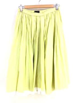 Drawer(ドゥロワー)裾テープランダムヘムフレアロングスカートフレアスカート