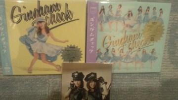 激安!超レア☆AKB48/ギムカムチェック☆初回盤A,B/2枚セット!新品同様/生写真