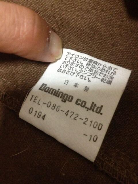 ドミンゴ カバーオールブルゾン ジャケット Sサイズ 茶 ユーズド加工 日本製 古着 < 男性ファッションの