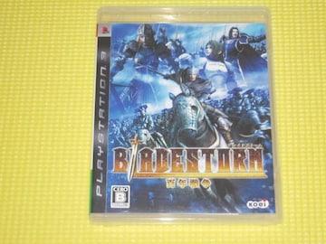PS3★ブレイドストーム 百年戦争