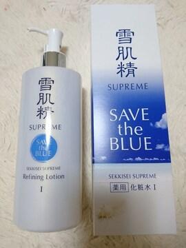 雪肌精シュープレム 化粧水 �Tお得なディスペンサーボトル