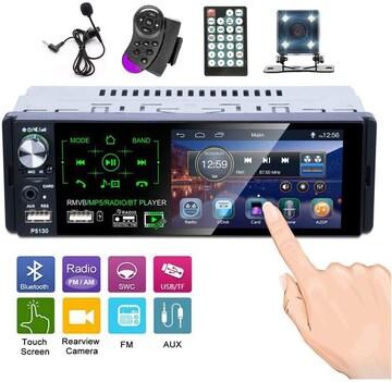 4.1インチタッチスクリーンラジオカーMP5プレーヤー