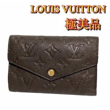 正規品★極美品★LOUIS VUITTON ルイヴィトン アンプラント 財布