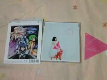 CD マクロスF 主題歌 トライアングラー 坂本真綾 マクロスフロンティア