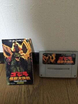 ゴジラ怪獣大決戦 スーパーファミコン レア