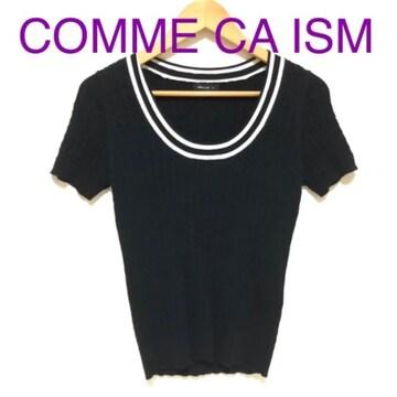 COMME CA ISM 半袖ニット