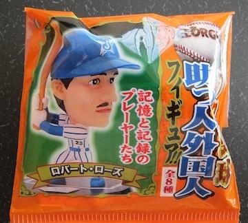 横浜ベイスターズ最強助っ人「ロバート・ローズ」のフィギュア