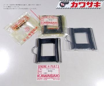 カワサキ MC1 90MS KM90 工具バンド 絶版新品