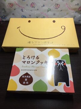 福岡☆熊本の お土産のお菓子セット